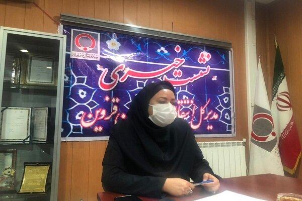 بزرگترین سردخانه فراوردههای خونی کشور در قزوین احداث می شود