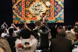 Imam Ali (PBUH) birth anniv. celebration observed in Tehran