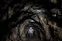 پروانه معادنی که تا ۱۴۰۰ منجر به اکتشاف و استخراج نشود،لغو میشود