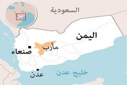 فتح قریب الوقوع شهر راهبردی مأرب به دست نیروهای انصارالله یمن/ آشفتگی در اردوگاه ریاض