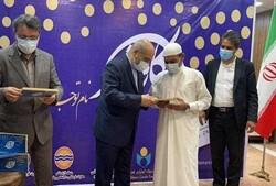 آیین تحویل «هنر کارت» در منطقه آزاد قشم برگزار شد