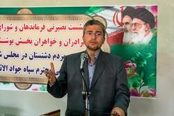 جوانان استان بوشهر در اولویت اشتغال در پارس جنوبی و نیروگاه اتمی باشند