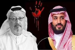 صحافیوں کی عالمی تنظیم نے سعودی عرب کے ولیعہد کے خلاف مقدمہ دائر کردیا