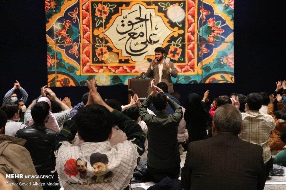 Tahran'da Hz. İmam Ali'nin (a.s) veladet yıldönümü kutlandı