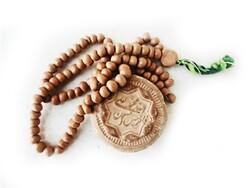 نماز جعفر طیار را چگونه بخوانیم؟