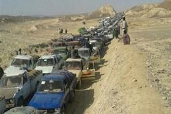İran: Pakistan sınırındaki son gelişmeleri inceliyoruz