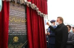 ۲ پروژه شهری در اصفهان به بهره برداری رسید