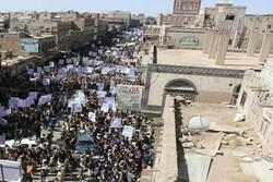 Yemeni people stress need to continue battle in Ma'rib prov.