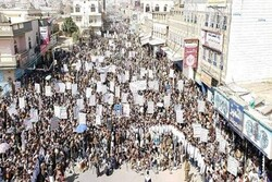 Yemenis hold demonstrations to condemn Saudi-led blockade