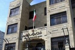 İran'ın Bakü Büyükelçiliği'nden Hocalı katliamı paylaşımı