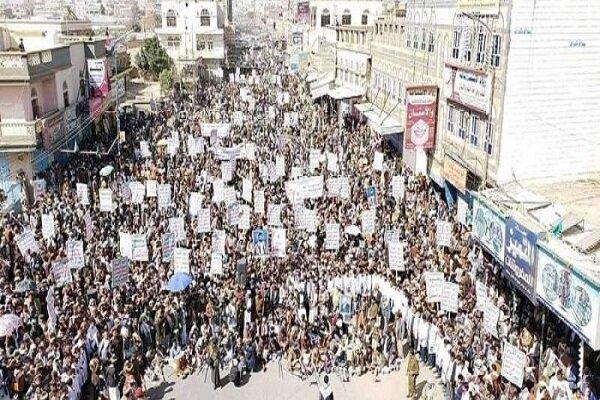 Yemenis hold demonstrations to condemn Saudi-led blockade