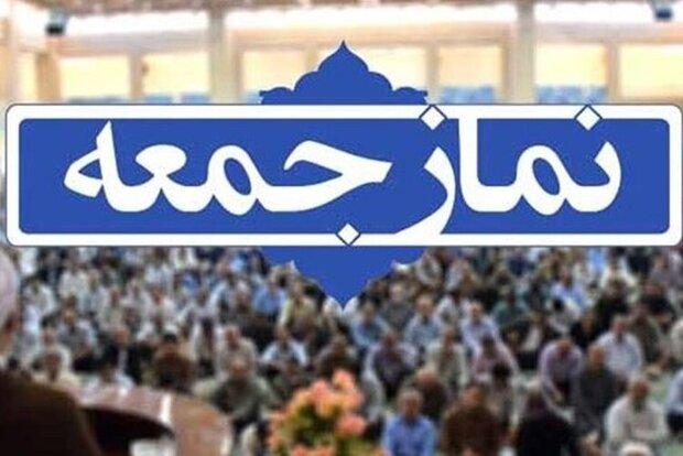 باید از نعمت دوست داشتن حضرت علی(ع) پاسداری کرد