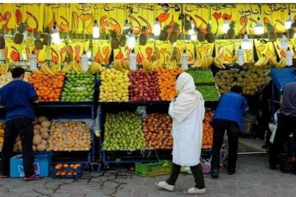 کاهش قیمت برخی محصولات در میادین میوه و تره بار تهران