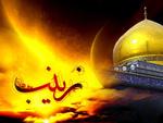 حال و هوای حرم مطهر رضوی در سالروز رحلت حضرت زینب (س)