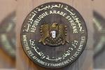 دمشق تحذر من ان العدوان الامريكي سيؤدي إلى عواقب من شأنها تصعيد الوضع في المنطقة