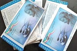 پیگیری پرداخت بدهی دولت به تامین اجتماعی/ کمبودهای بیمه تکمیلی رفع شود