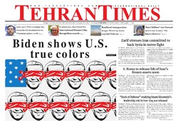 Front pages of Iran's English-language dailies on Feb. 27