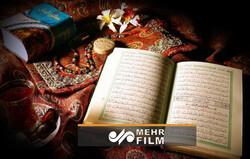 فضیلت نماز جعفر طیار و چگونه خواندن آن