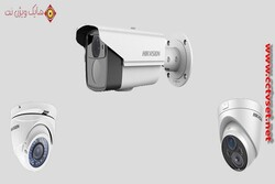 انواع دوربین مداربسته هایک ویژن موجود در بازار+ لیست قیمت