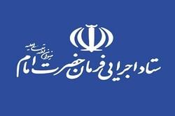 ایجاد ۱۱۰۰۰ شغل طی سال جاری در کرمانشاه