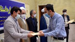 تجلیل از خبرنگار خبرگزاری مهر در جشنواره نماز و رسانه ایلام