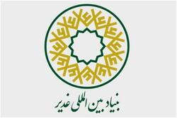 ۶۰ اثر برگزیده همایش ملی فقر در سیره امام علی(ع) چاپ و منتشر میشود