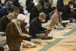 حرم حضرت معصومہ سلام اللہ علیھا میں اعمال ام داؤد منعقد