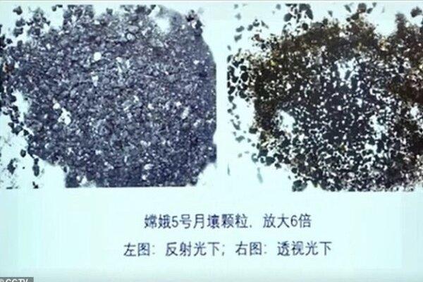 چین تصاویر نمونه خاک و سنگ ماه را منتشر کرد