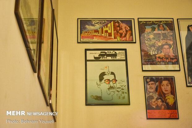 باغ فردوس (موزه سینما ایران)