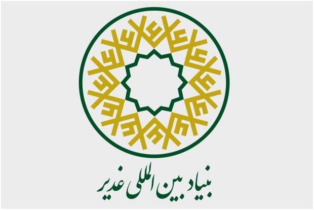 ۶۰ اثر برگزیده همایش ملی فقر در سیره علی(ع) چاپ و منتشر میشود