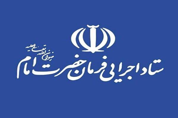 ایجاد 11000 شغل طی سال جاری در کرمانشاه