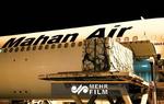 چين سے کورونا ویکسین سینوفارم کی پہلی کھیپ ایران پہنچ گئی