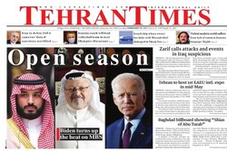 Front pages of Iran's English-language dailies on Feb. 28