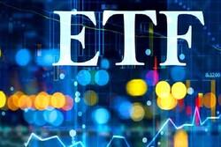 شرایط واگذاری سهامهای دولتی در قالب صندوق سرمایه گذاری قابل معامله در بورس تعیین شد