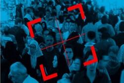 نسبت طبقۀ متوسط و تغییر اجتماعی در ایران چیست؟