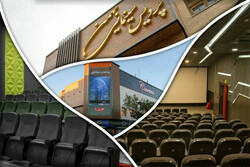 اختصاص یک روز فروش سینماهای «بهمن سبز» به مردم سیسخت