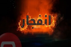یک کشته و یک زخمی در حادثه انفجار کارگاه جوشکاری در خنداب