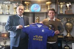هافبک میانی تیم فوتبال تراکتور به استقلال پیوست