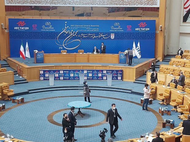 IRIFF's election assembly held for introducing new chief