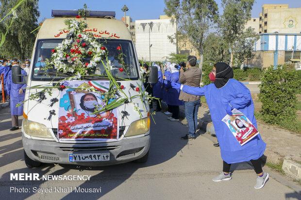 تشییع پیکر شهید مدافع سلامت فاطمه نجم السادات در اهواز