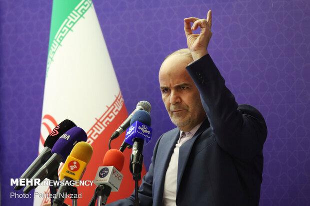 مراسم افتتاحیه موزه سردار آسمانی و هنر ایران