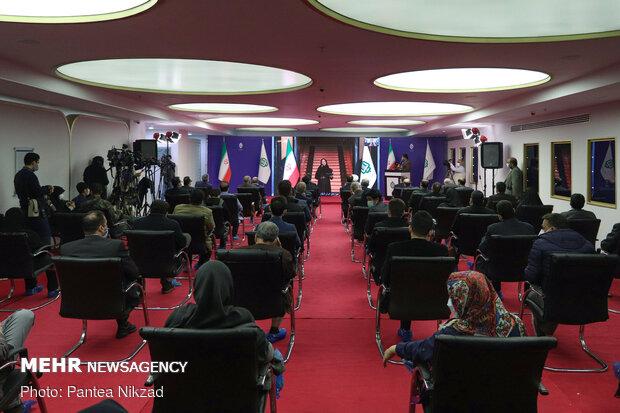 Tehran's Dafineh Museum inaugurated