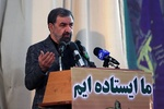 'Iran defended Azerbaijan, Nagorno-Karabakh with all might'