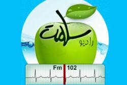 رادیو سلامت راهکارهای کنترل خودزنی در نوجوانان را آموزش میدهد