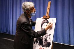 مستند «نائب الامام» رونمایی شد/ روایتی متفاوت از عالم شیرازی