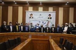 دومین انتخابات شورای هماهنگی روابط عمومی های استان فارس برگزار شد