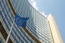 بدء اجتماع مجلس حكام الوكالة الدولية للطاقة الذرية