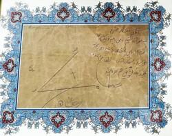 قصة الواجب المنزلي لنجل قائد الثورة الإسلامية على ورق ظرف الفاكهة