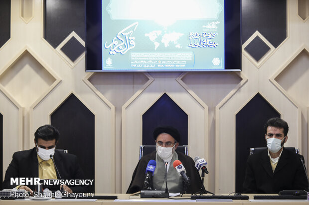 Meeting of 37th edition of Intl. Holy Quran Competitions