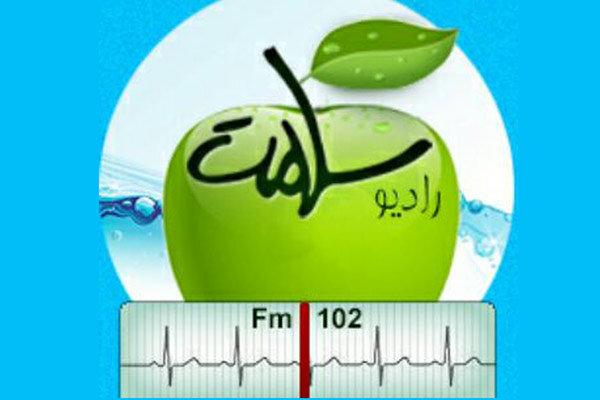 «تا بیکران» در رادیو «سلامت»/ «بارانیترین ماه» سحرها پخش میشود